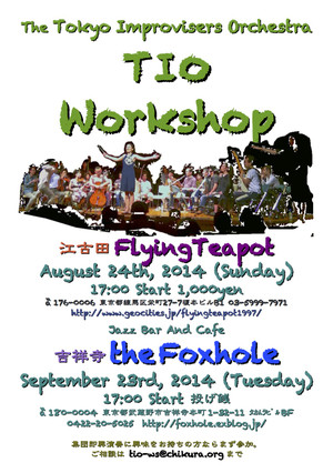 1408240923tioworkshop