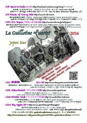 Laguillotinejapantour2016final